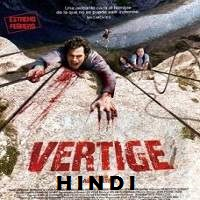 Vertige (High Lane) Hindi Dubbed