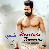 Aravinda Sametha Hindi Dubbed
