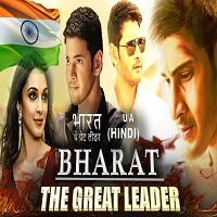 BHARAT The Great Leader Hindi Dubbed