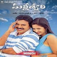 Chand Sa Roshan (Malliswari) Hindi Dubbed