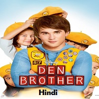 Den Brother Hindi Dubbed