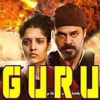 Guru (2018) Hindi Dubbed
