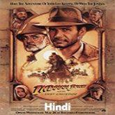 Indiana Jones and the Last Crusade Hindi Dubbed