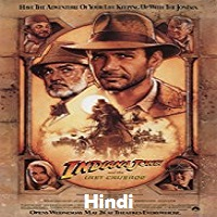 Indiana Jones and the Last Crusade Hindi Dubbed