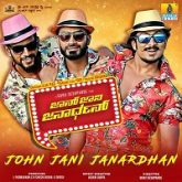 John Jani Janardhan Hindi Dubbed