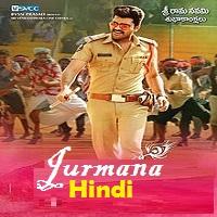 Jurmana (Radha) Hindi Dubbed