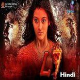 L7 Hindi Dubbed