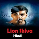 Lion Shiva Hindi Dubbed
