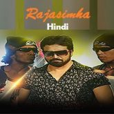 Rajasimha Hindi Dubbed