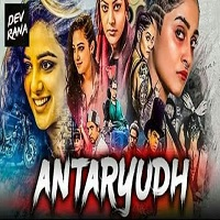Antar Yudh (Awe!) Hindi Dubbed