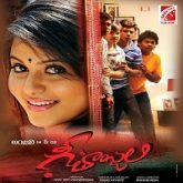 Geethanjali Hindi Dubbed