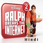 Ralph Breaks the Internet Hindi Dubbed