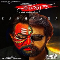 Samhaara Hindi Dubbed