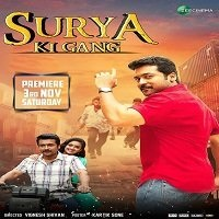 Surya Ki Gang Hindi Dubbed