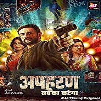Apharan (2018) Season 1 All Episodes