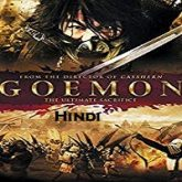 Goemon Hindi Dubbed
