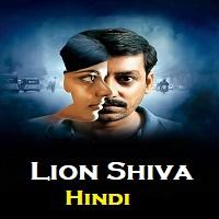 Lion Shiva Hindi Dubbed