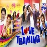 Love Training (2018)