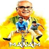 Manam Hindi Dubbed
