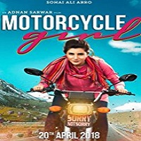 Motorcycle Girl (2018)