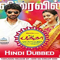 Pakka Hindi Dubbed