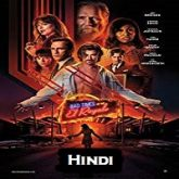 Bad Times at the El Royale Hindi Dubbed