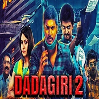 Dadagiri 2 Hindi Dubbed