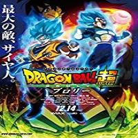 Dragon Ball Super: Broly (2019)