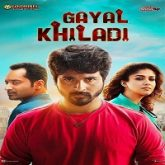 Ghayal Khiladi (Velaikkaran) Hindi Dubbed
