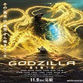 Godzilla: The Planet Eater (2019)