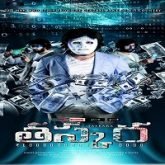 Hatya Hindi Dubbed