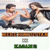 Mere Hindustan Ki Kasam 2 (Prema Baraha) Hindi Dubbed