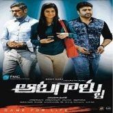 Hum Hai Players (Aatagallu) Hindi Dubbed