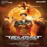 The Real Jackpot 2 (Indrajith) Hindi Dubbed