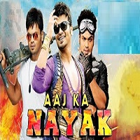 Aaj Ka Nayak (Potugadu) Hindi Dubbed