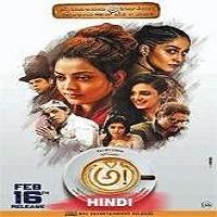 Antharyudh (Awe) Hindi Dubbed