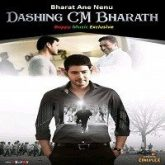 Dashing CM Bharat (Bharat Ane Nenu) Hindi Dubbed
