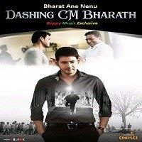 dashing cm bharat full movie hindi dubbed watch online