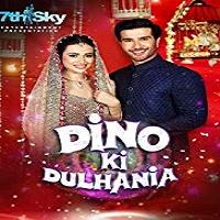 Dino Ki Dulhaniya (2018)
