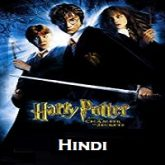 Harry Potter and the Chamber of Secrets Hindi Dubbed