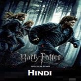 Harry Potter and the Deathly Hallows Part 1 Hindi Dubbed