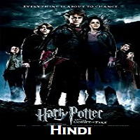 Harry Potter and the Goblet of Fire Hindi Dubbed