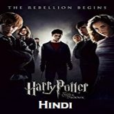 Harry Potter and the Order of the Phoenix Hindi Dubbed