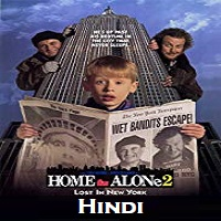 Home Alone 2: Lost in New York Hindi Dubbed
