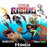 Marvel Rising Secret Warriors Hindi Dubbed