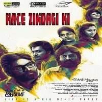 Race Zindagi Ki (Iraivi) Hindi Dubbed