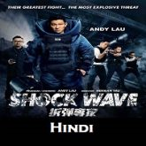 Shock Wave Hindi Dubbed