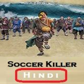 Soccer Killer Hindi Dubbed