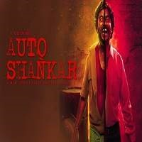 Auto Shankar (2019) Season 1 Hindi Complete