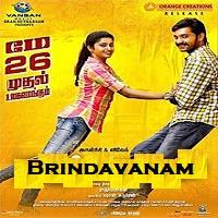 Brindavanam Hindi Dubbed
